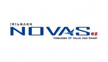 Công ty Novas EZ Việt Nam cần tuyển GẤP